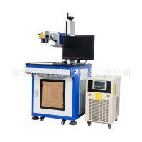 UV紫外激光打标机大族激光紫外激光打标机 进口德国激光器