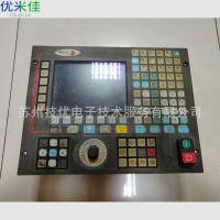FAGOR法格CNC 8035-M-COL-R-2数控系统维修发格数控机床系统维修