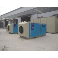 中明环保大量直供光氧催化废气净化器 光解废气处理设备 工业环保设备