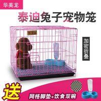 泰迪狗厕所小型犬带笼子中型犬猫笼兔子笼鸽子笼贵宾宠物厕所狗窝