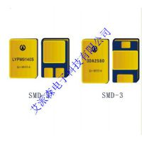 OM4004ST封装T2国内封装 进口IR晶元 可按IR测试厂价直销 拍时询价