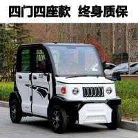 大阳电动四轮车成人女性新能源电动汽车轿车迷你型代步电瓶车新款
