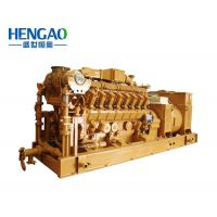 160KW燃气发电机组 工程机械用