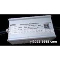 防爆灯专用LED驱动电源    CCD97配套电源