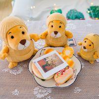 日本网红爆款花生鼠毛绒玩具花生米公仔精品抓机娃娃礼物可爱老鼠