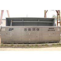 混凝土污水处理成套设备恩普环保第五代砂石分离机智能科技自动调节