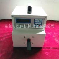 厂家直销雄州xz-99高速绞线机精密扭线机全自动绕线机电线绞线机