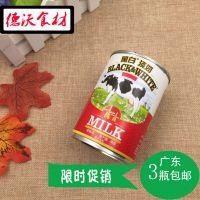 进口黑白淡奶400G 全脂淡奶港式奶茶贡茶咖啡水吧原材料广州批发