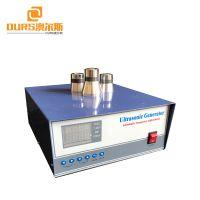1500w频率可调功率大超声波清洗发生器超声波电源