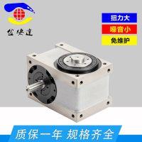 热销供应 45DF心轴型凸轮分割器 天津精密平板分割器
