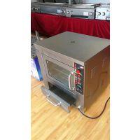 鸡西市电加热烤红薯机器价格 一人操作 四季创收