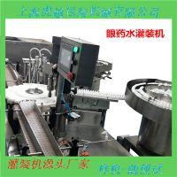 制药厂家都需要的灌装机找常压 液体 自动灌装机厂家定做