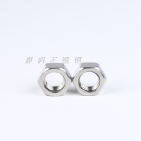 2205-双相不锈钢2205六角螺母、螺帽