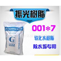 漂莱特树脂C100EDL强酸型阴阳混合离子混床苯乙烯树脂软化水树脂