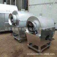 特价促销自动电加热炒货机 环保型坚果炒料机 自动控温瓜子炒料机