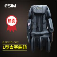 翊山ESE120-G12客户付费商用按摩椅 多种场合可摆放