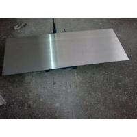 广东MB21121镁合金性能及用途