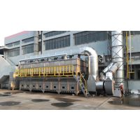 肇州ROC废气处理设备印刷废气处理