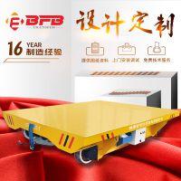 上海大型电器搬运轨道车 轨式搬运车重载平板车减速机出厂价格