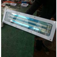 防爆洁净荧光灯BHY84-2*18W药厂冷藏室嵌入式