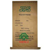 宜兴申祥包装材料有限公司专业生产纸塑复合袋,多层牛皮纸袋,方底阀口袋等