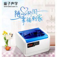 超声波清洗机 歌能CE-6200A 眼镜、珠宝首饰、手表手链清洗器