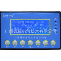 4路面板安装路灯经纬控制仪、带RS485