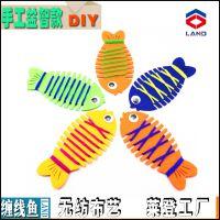 幼儿园手工材料不织布教具儿童益智缠线鱼小鱼穿线手工diy制作