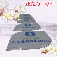 深圳女洗手间门牌卫生间牌定制办公室门牌厕所指示牌标识牌定做厂