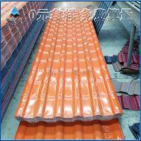 厂家直供橘黄色屋面装饰瓦片塑料彩色琉璃彩钢瓦仿古树脂瓦片现货