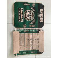 20KG史太林格水泥塑编热封焊接透气性拉力方底阀口袋方形阀口袋