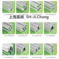 流水线型材 工业铝型材 工业铝合金型材怎么选用?
