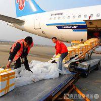 杭州到鄂尔多斯空运专线青邦航空货运承诺限时必到