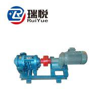 供应 瑞悦牌凸轮转子泵 容积泵 泵的优点介绍