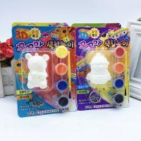 韩版儿童手工涂色diy上色玩具立体石膏娃娃彩绘模型3D公仔钥匙扣