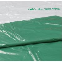 大象牌绿白膜 食用菌绿白膜 菌子膜 香菇膜 遮光膜 农膜