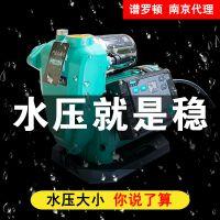 谱罗顿智能变频水泵家用自吸抽水机泵自来水热水器增压全自动 220