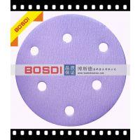 BOSDI-塑料胶制品特制背绒砂纸片