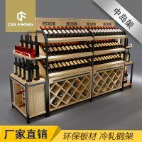东莞厂家红酒货架 双面钢木货架白酒洋酒展示架中岛柜定制 饮料酒类货架