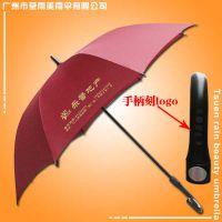 东莞雨伞厂 定做-广州乐馨房地产雨伞 东莞荃雨美雨伞厂 东莞雨伞批发
