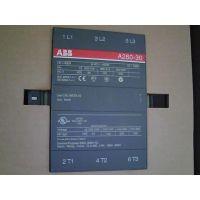 施耐德配电柜总代理商施耐德塑壳断路器及双电源总经销