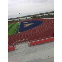 西安康特体育(图)-西安新国标塑胶跑道-山西塑胶跑道