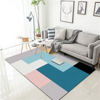 跨境北欧时尚日式色彩拼接撞色蓝灰粉卧室客厅水晶绒地垫地毯定制