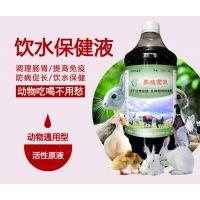 如何购买大厂家的饮水保健液养鸽饮水保健液?