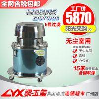德威莱克无尘室吸尘器洁净间专用吸尘吸水机纯不锈钢无尘室吸尘器