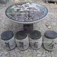 厂家批发石材桌子 天青石仿古石雕桌凳 公园别墅摆放石材石桌石凳