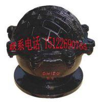 铸铁法兰底阀H42X-0.6/10