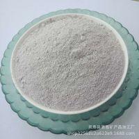 1250目微硅粉 超细微硅粉 具有保水 防止离析 厂家批发