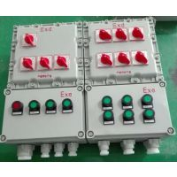 成都BXMD51防爆配电箱厂家,300*500*150,材质铸铝