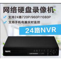 24路百万高清NVR 1080P 数字网络硬盘录像机 监控